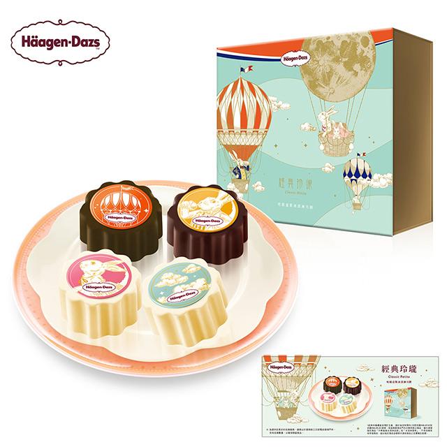 Häagen-Dazs 哈根達斯 冰淇淋月餅禮盒提貨券-經典玲瓏
