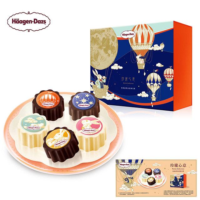 Häagen-Dazs 哈根達斯 冰淇淋月餅禮盒提貨券-玲瓏心意