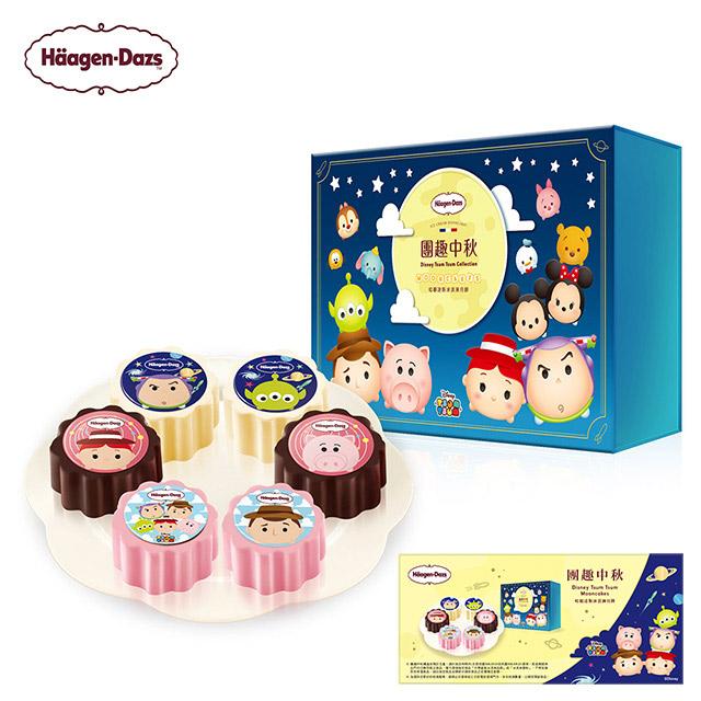 Häagen-Dazs 哈根達斯 冰淇淋月餅禮盒提貨券-團趣中秋