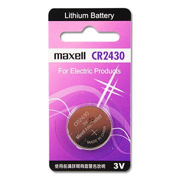 maxell CR2430 3V鋰電池(1入)