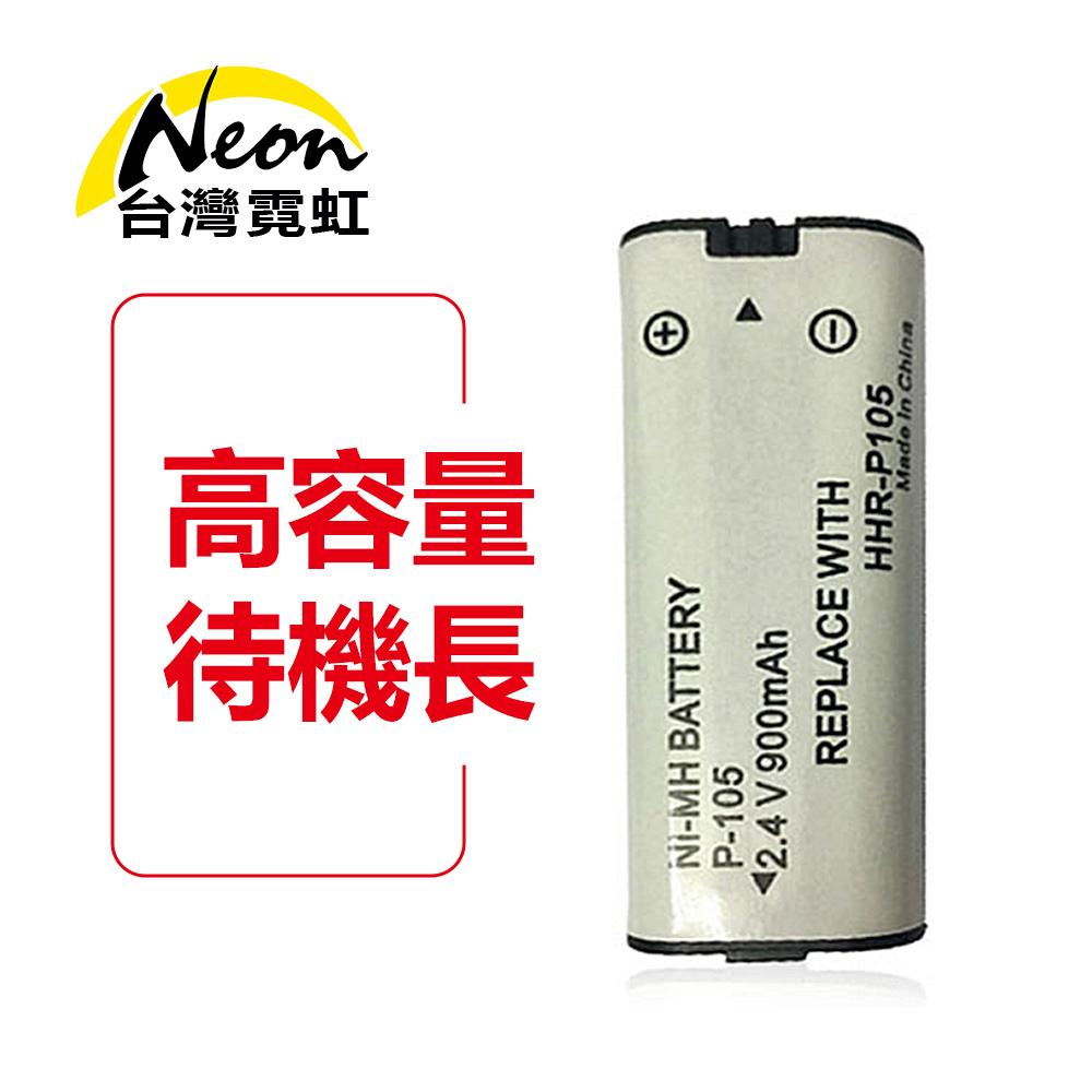 國際牌無線電話電池HHR-P105