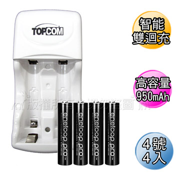 TOP智能雙迴充電器+國際牌 黑鑽款 eneloop PRO 950mAh 低自放4號充電電池(4顆入)