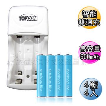 TOP智能雙迴充電器+國際牌eneloop lite藍鑽輕量 低自放4號600mAh充電電池(4顆入)