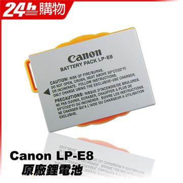 Canon LP-E8 相機專用原廠鋰電池(平輸 無弔卡)