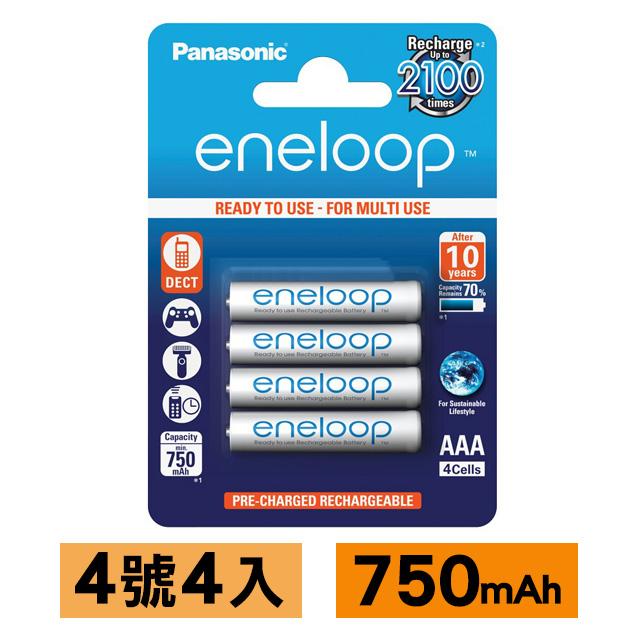 Panasonic eneloop低自放電充電電池組(4號4入)