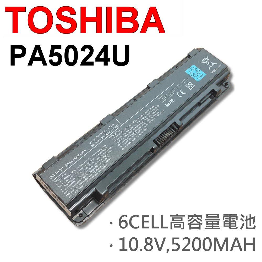 TOSHIBA電池 6芯 PA5024U PA5023U C800 C840 C850 L800 L830 L840 P800 P840 S800D