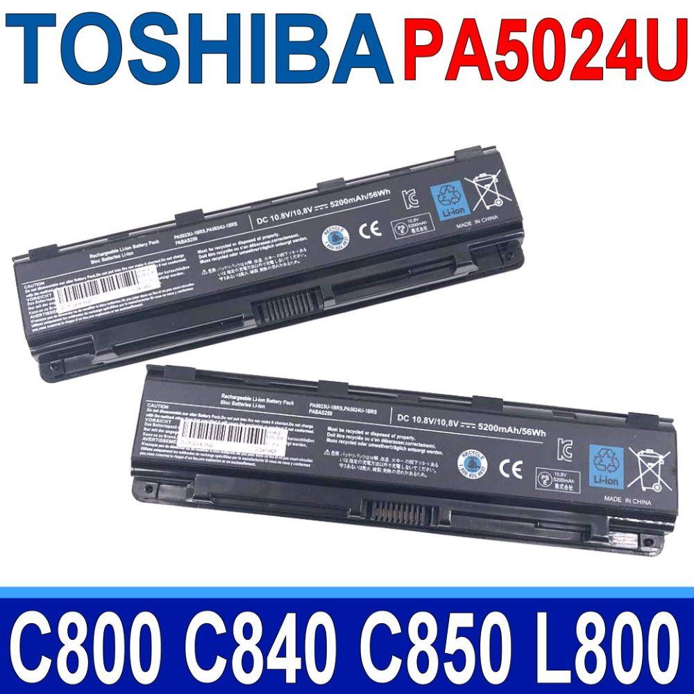 TOSHIBA 高品質 PA5024U 電池 PA5023U C800 C840 C850 L800 L830 L840 P800 P840 S800D