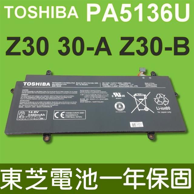 TOSHIBA PA5136U-1BRS 電池 Z30 Z30-A Z30-B