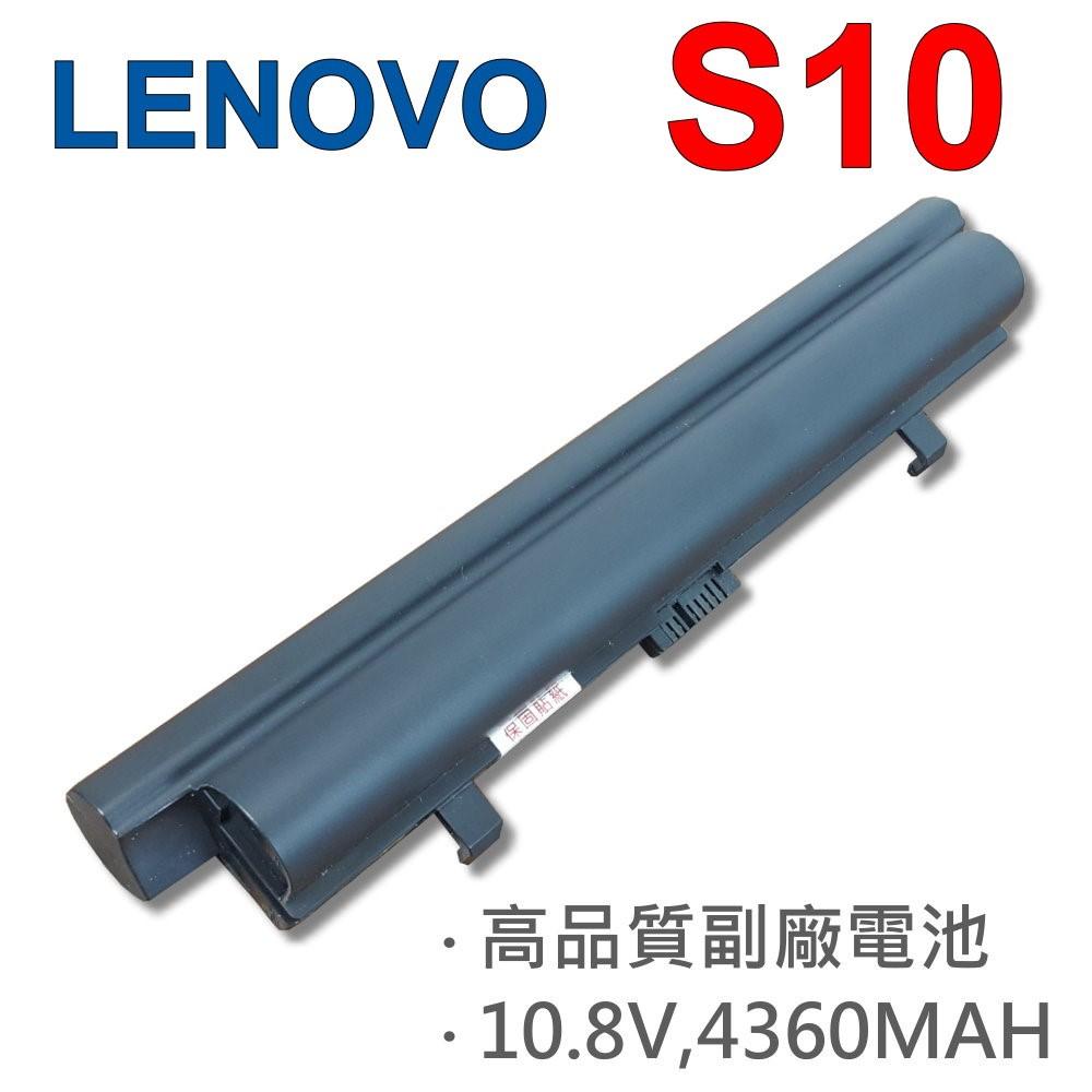 LENOVO電池 6芯 S10 S9E S10E S12 Tf83700068d L08c3b21 S10e 1btIzzz0Lv1 4068a32