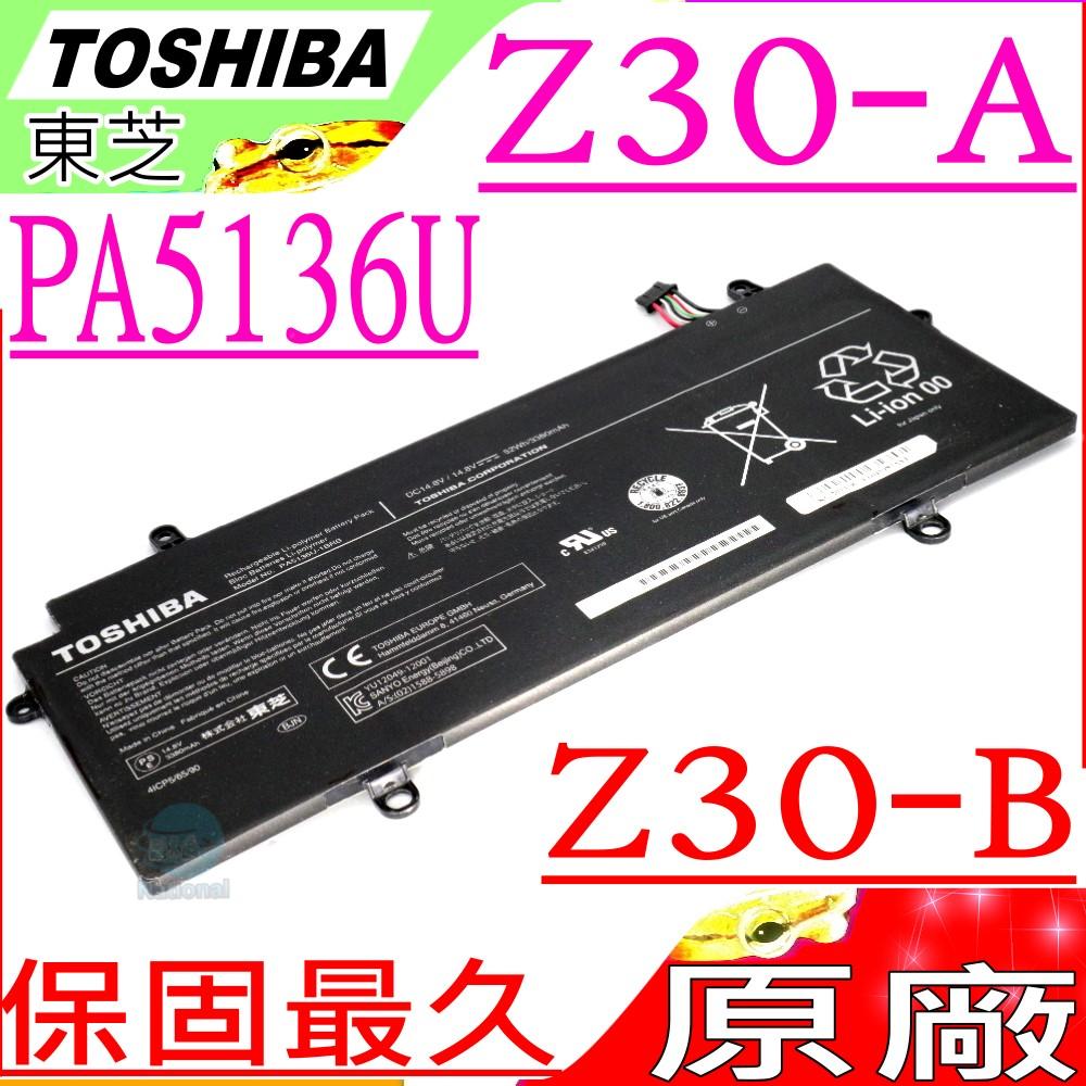 TOSHIBA電池- PA5136U-1BRS,Z30,Z30-A Z30-B,PT241c,PT241a,Pt241u