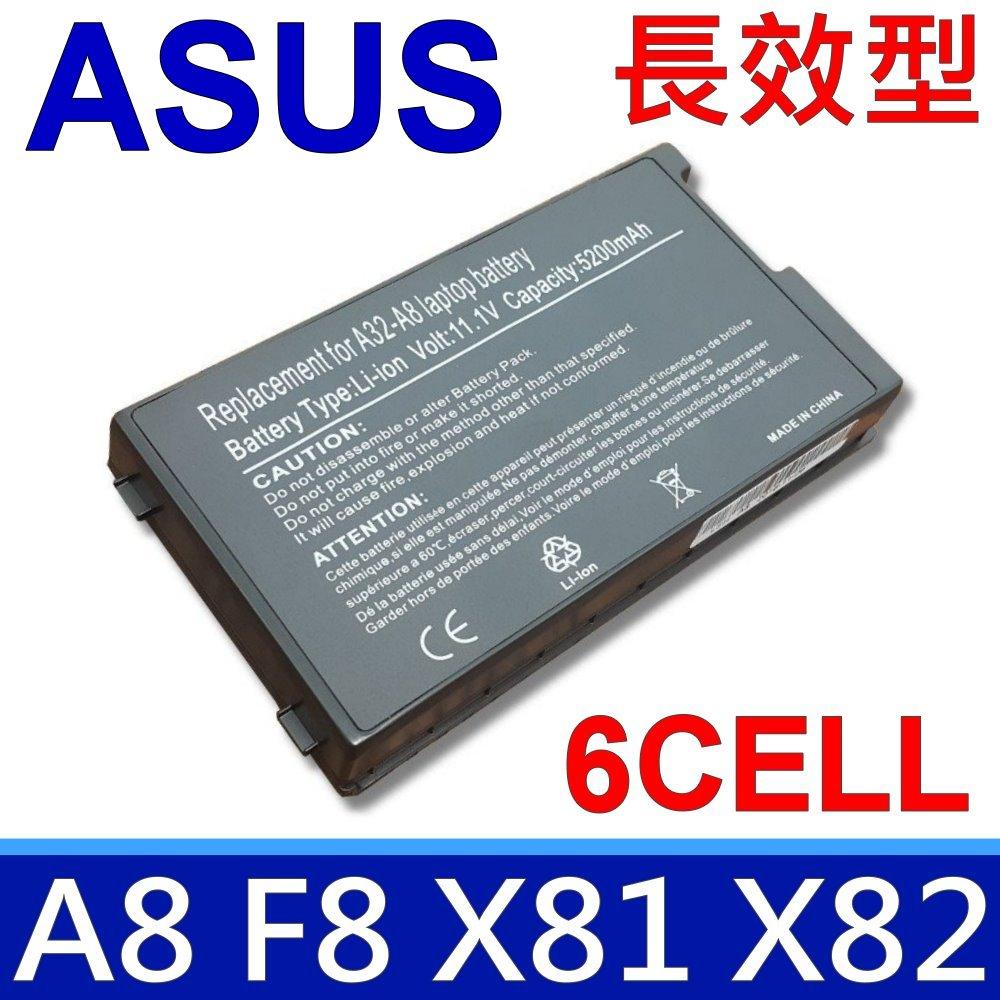 ASUS電池 A32-A8 A8 A8A A8F A8JA A8JC A8JM A8SC A8H A8M A8JR F8 F8Sr F8Sa