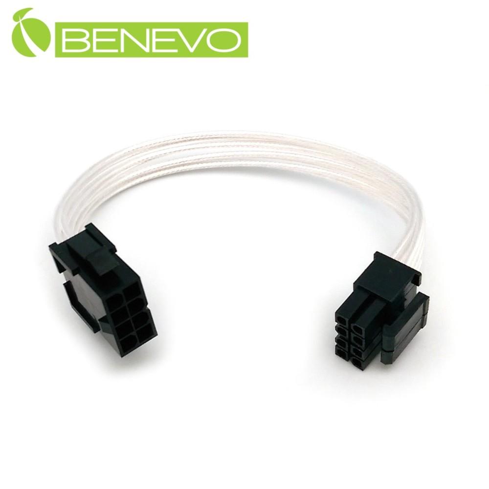 BENEVO鍍銀版 20cm 顯卡電源8PIN(4PIN+4PIN)電源延長線