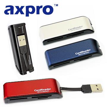 AXPRO華艦 USB2.0小白鯨多功能讀卡機-AXP909