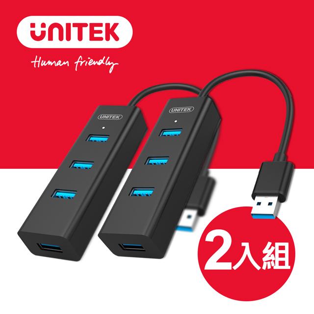 UNITEK USB3.0 4PORT 高速HUB集線器(Y-3089BK-30) (2入組)