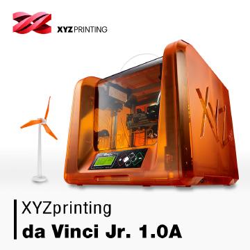 XYZprinting - da Vinci Jr. 1.0A 3D列印機【大尺寸列印】