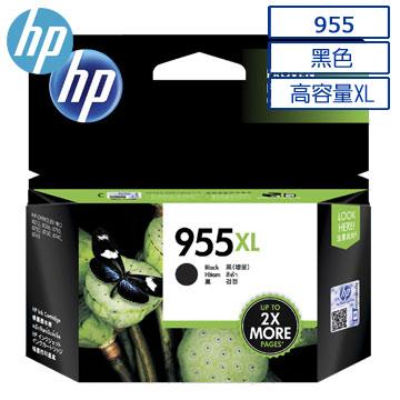 【超值組】HP 955XL 原廠墨水匣ㄧ黑三彩 (L0S72AA)+(L0S69AA)+(L0S63AA)+(L0S66AA)