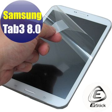 EZstick SAMSUNG Tab3 7.0 T2100 / T2110 專用 靜電式平板LCD液晶螢幕貼(贈CCD貼)