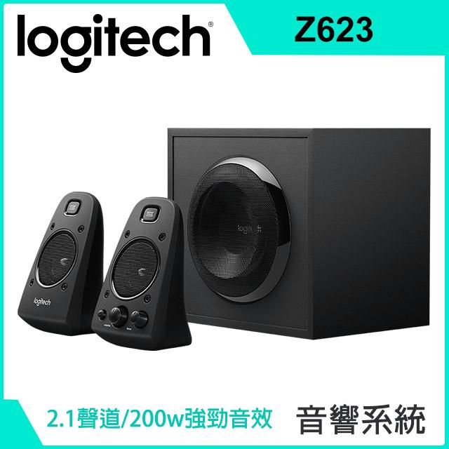 羅技 Z623 21音箱系統
