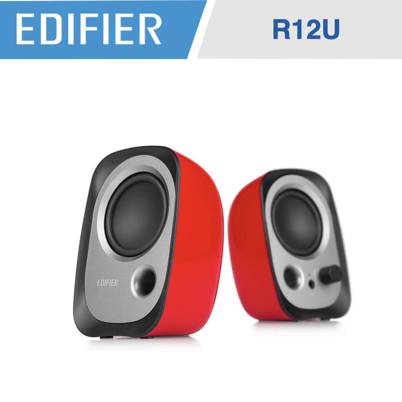 EDIFIER R12U喇叭-紅