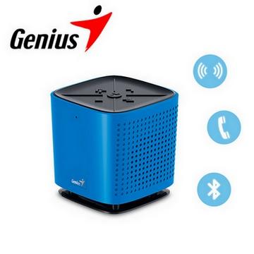 Genius 昆盈 震撼躍動 立體2.1聲道 藍牙喇叭-天空藍(SP-925BT-BL)