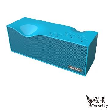 YoungFly 時尚鋼琴烤漆重低音藍芽喇叭YF-SP01(藍色)