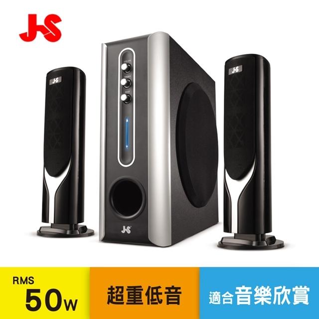 JS JY3017 三件式重低音多媒體喇叭