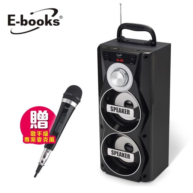 E-books D22 藍牙炫彩LED多功能K歌音箱