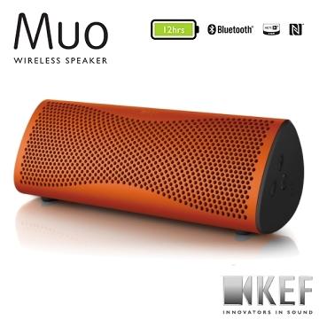 英國 KEF Muo 無線藍芽攜帶型喇叭 日落橙