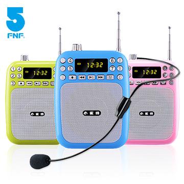 【ifive】全新第三代小蜜蜂十合一多功能教學音響擴音/收音機 (加贈頭戴麥克風)