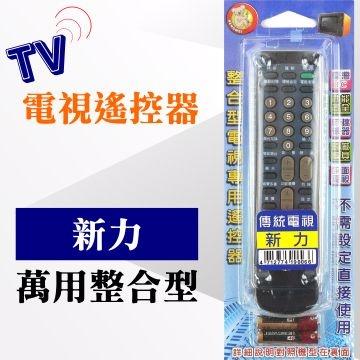 (遙控器) 整合型電視專用 - 新力