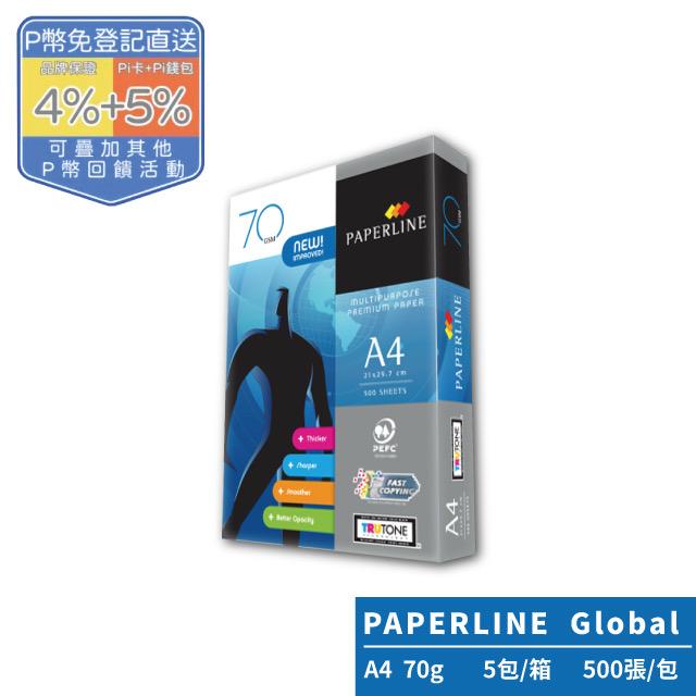 PAPERLINE 多功能影印紙A4 70G(1包)
