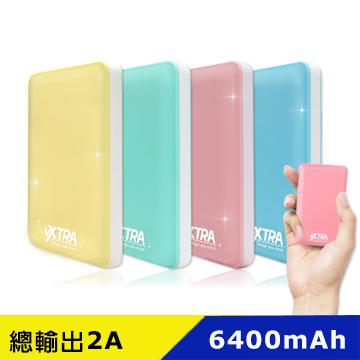 日本Maxell電芯-台灣製造 VXTRA輕盈粉嫩系6400mah掌上型行動電源