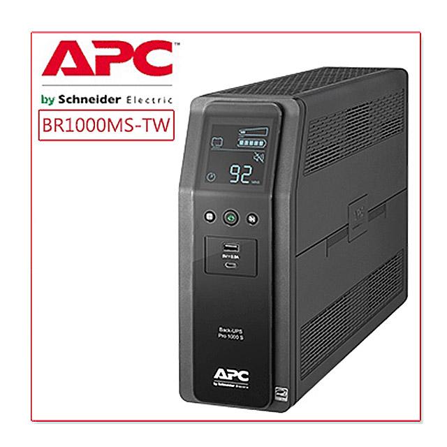 APC 1000VA在線互動式UPS (BR1000MS-TW)