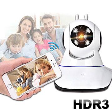 u-ta無線高清夜視攝影機HDR3