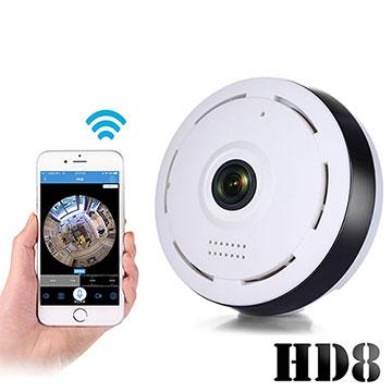 U-ta無線高清夜視攝影機HD8
