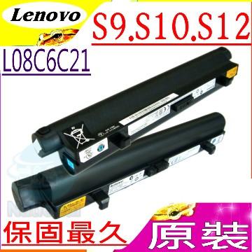 Lenovo電池-S9,S10,S9e,S12,Tf83700068d,L08c3b21 S10e,1btIzzz0Lv1,4068a32,(黑/原廠長效規格)