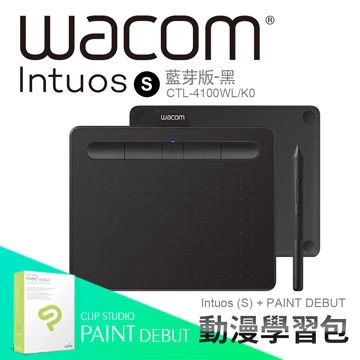 (學習包)Wacom Intuos Comfort Small 繪圖板 (藍牙版)(黑)
