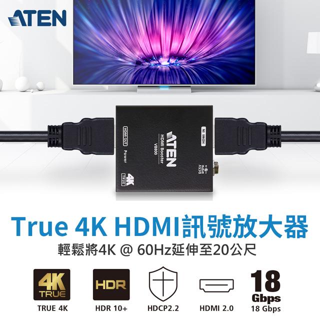 ATEN True 4K HDMI訊號放大器 (4K@20公尺) - VB800