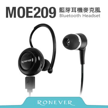 【Ronever】藍芽耳機麥克風(MOE209)