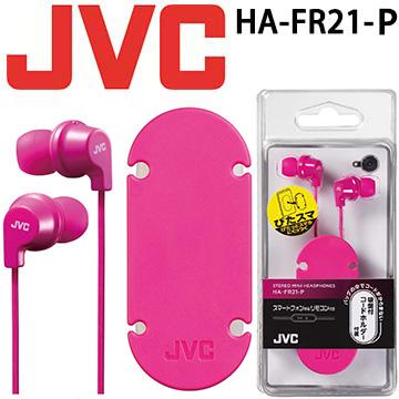 【JVC】吸盤式捲線器入耳式耳機附通話麥克風 HA-FR21