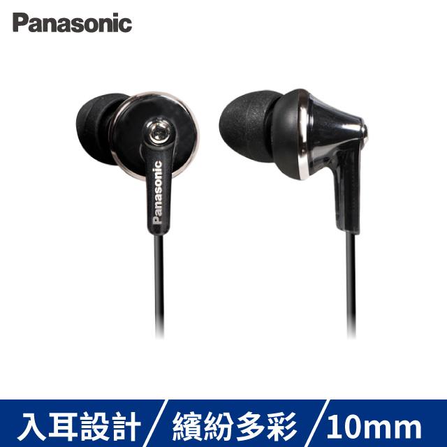【Panasonic 國際牌】時尚繽紛重低音耳道式耳機(RP-HJE190)黑色