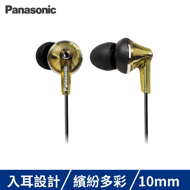 【Panasonic 國際牌】時尚繽紛重低音耳道式耳機(RP-HJE190)黃色