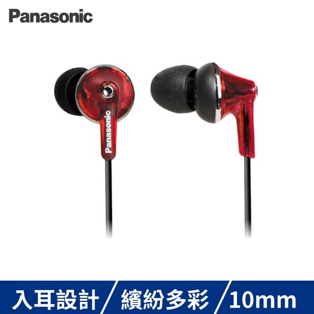 【Panasonic 國際牌】時尚繽紛重低音耳道式耳機(RP-HJE190)紅色