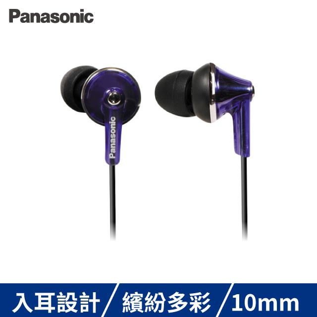 【Panasonic 國際牌】時尚繽紛重低音耳道式耳機(RP-HJE190)紫色