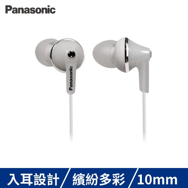 【Panasonic 國際牌】時尚繽紛重低音耳道式耳機(RP-HJE190)白色