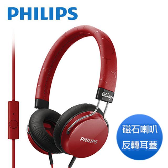 【 PHILIPS 飛利浦 】 頭戴式耳機內置麥克風 SHL5305 紅色