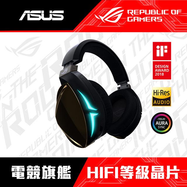 華碩 ASUS ROG Strix Fusion 500 7.1聲道 HiFi 電競耳機