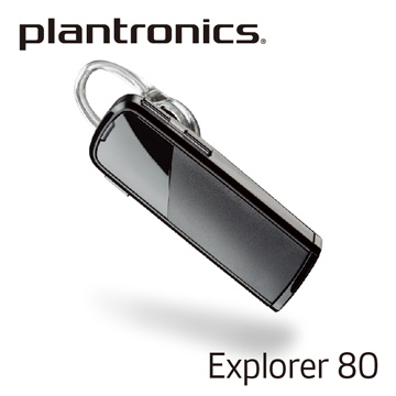 繽特力Plantronics EXPLORER 80 藍牙耳機