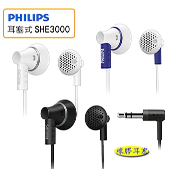 【福利品】PHILIPS 耳塞式耳機 SHE3000