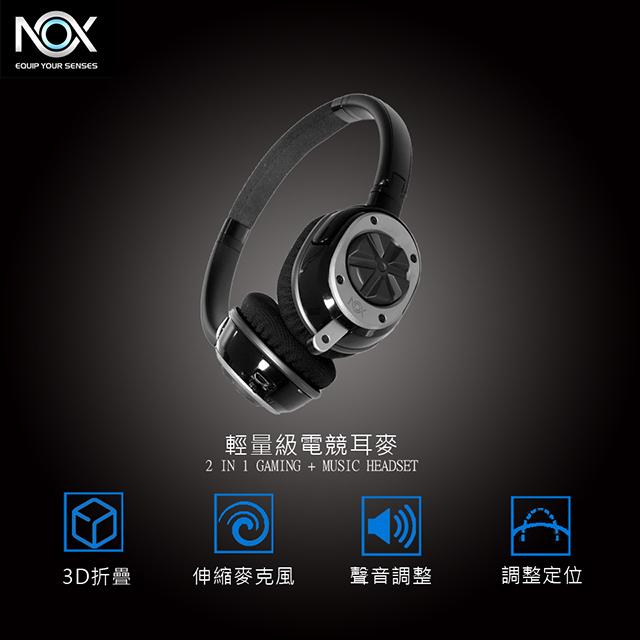 NOX AUDIO 頭戴式遊戲耳機麥克風 電競電玩 (XBOX 360 PS3 PS4 SKYBE) 黑